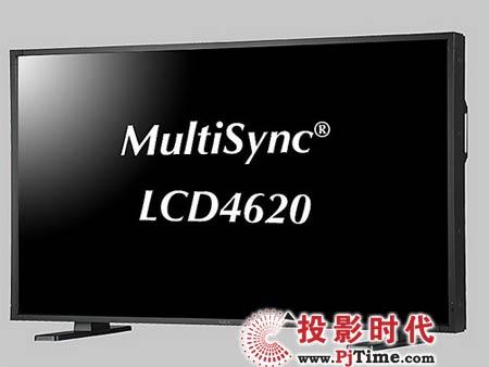 NEC LCD4020和LCD4620专业液晶显示器